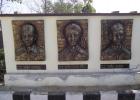 Desh Bhagat Park Ghal Kalan